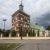 Kościół św. Wita i Modesta