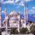 Pisma Rumiego – Turcja cz. 2