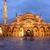 Kolebka Islamu – Turcja cz. 9